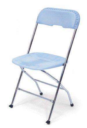 Folding Chair Break